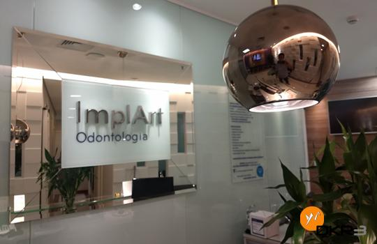 Clinica Implart Odontologia