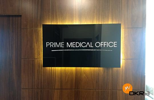 Consultório Prime Medical Office